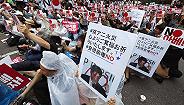 矛盾升级愈演愈烈:韩国学生闯入日本使馆,日货销售额急跌