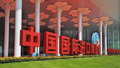 聚焦第二届中国国际进口博览会