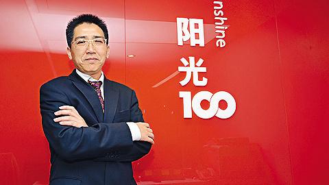 易小迪換賽道:陽光100要賣地100億元!