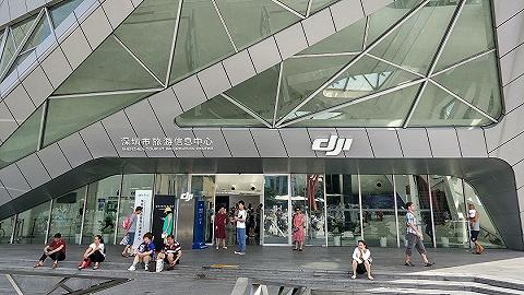 【財經24小時】發改委深圳調研,擬優化《營商環境條例》