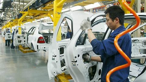 上半年工業利潤同比下降2.4%,汽車制造利潤跌近25%