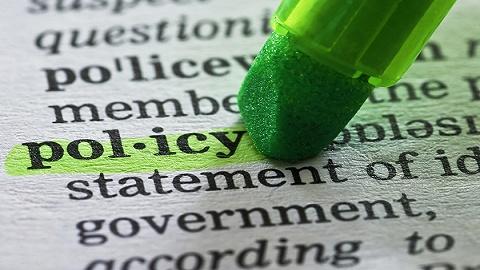 財科院:財政政策的最終落腳點應設定為穩預期