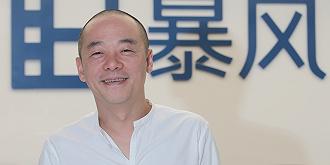 快看   深交所問詢暴風集團:馮鑫被采取強制措施是否涉嫌單位犯罪