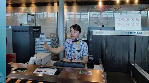 快看 东航启用首张无源型永久电?#26377;?#26446;牌,率先用于京沪航线
