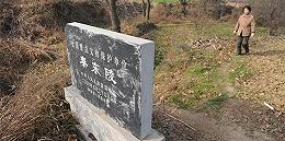 盜掘秦始皇先祖陵園西安秦東陵,主犯獲刑10年8個月