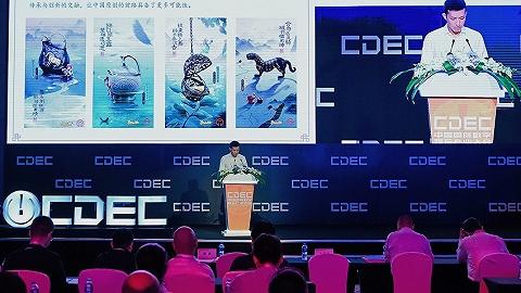 网易副总裁王怡:游戏正付与传统文明新的体验方法