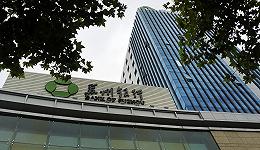 苏州银行A股挂牌上市,这家江苏城商行不良拨备等难题仍待解