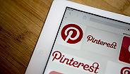 Pinterest二季度营收2.61亿美元,净亏同比扩大2919%