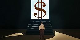 茅侃侃生前遺書曝光:資金鏈斷裂將其壓垮