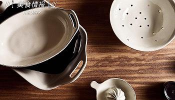 ZARA HOME 也能买到厨房用品了,日本星巴克又跟藤原浩出联名 | 美食情报