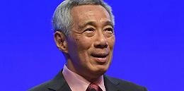 中美等46国签署《新加坡调解公约》,李显龙:这是对多边主义的有力支持