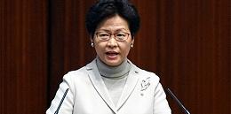 林郑月娥呼吁市民坚决捍卫香港法治