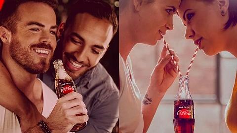 可口可乐同性主题广告遭保守派强?#19994;种疲?#20215;值观营销该怎么做?