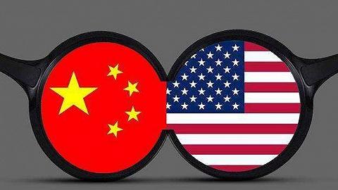 """【国际锐评】污蔑中国""""操纵汇率""""是典型的双重标准"""