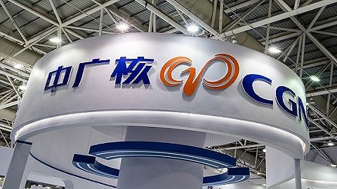 中国广核拟募资125亿元,为今年A股最大IPO