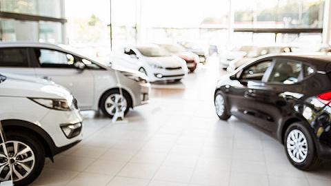 4S店新车强制捆绑保险将迎监管专项整治,推动车险综合改革