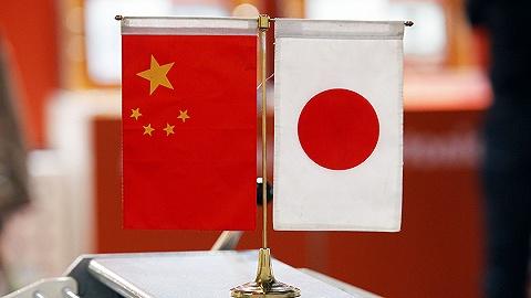 新一轮中日战略对话在日本举行:构建契合新时代要求中日关系