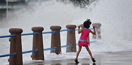 地方新闻精选| 山东中小学幼儿园停止任何集体活动 北京昌平部分地区成为临时空中限制区