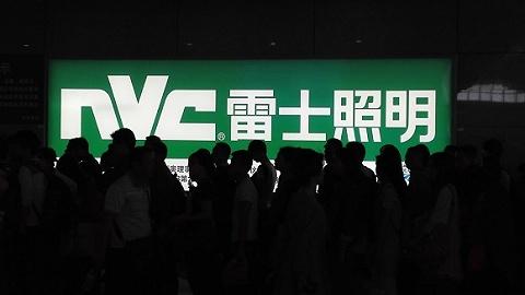 杠杆收购巨头KKR出价55亿元控股雷士照明中国业务