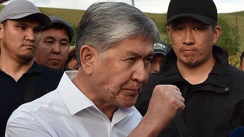 吉尔吉斯斯坦前总统被控谋杀、策划政变,或面临无期徒刑