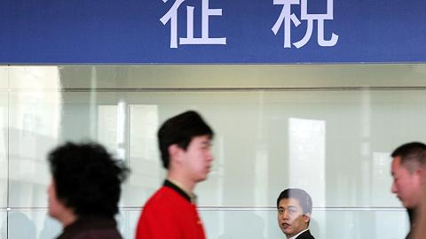 中国经济半年报⑦:地方财政收入普遍放缓,河北逆势加快