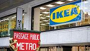 宜家要开更多城市迷你门店,面积只有常规门店的5%