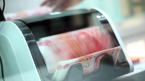 低利?#25910;?#30340;会鼓励消费?研究称中国可能恰恰相反