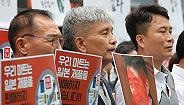 """韩国再次下手,要对日本垃圾实施""""精准打击"""""""
