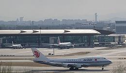 全球航空业重心向东转移,机构预测未来20年中国航企拿下全球19%订单