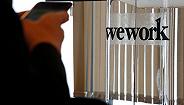 WeWork启动全球最大规模IPO之一,招股书显示巨额盈亏
