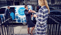 英国航空行李服务公司 AirPortr 完成860万美元A轮融资