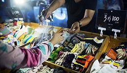 """【特写】一个跨境电商卖家的东南亚""""物流之痛"""""""