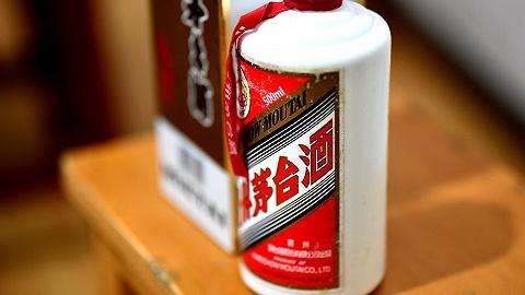 贵州茅台持续5个交易日收红,券商给出1250元目标价