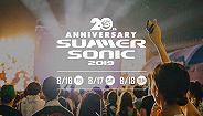 "Summer Sonic二十年:三亿人民币票房背后,什么才是现场音乐的""第一生产力""?"