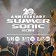 "Summer Sonic二十年:三亿人平易近币票房眼前,甚么才是现场音乐的""第一临盆力""?"
