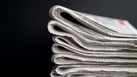 中国近现代新闻出版博物馆落户上海