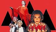 怪物、男人和魔法:为什么女权主义者会用巫术来对付特朗普