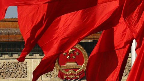 【中国稳健前行】中国成就源自党引导下的有效管理