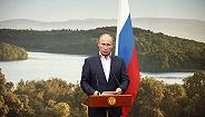 特朗普欢迎俄回G8,普京:回不去了,但时刻盼望接待G7成员