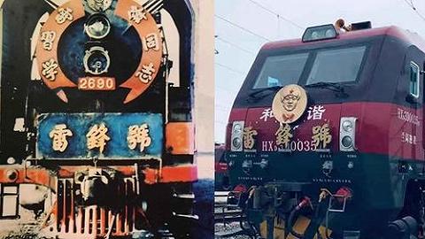 #发明最美铁路 重走丝绸之路#全球网系列网评三:慢火车,用爱串起诗和远方