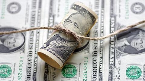 【天地头条】美联储内部对是否降息差别很大 IMF警告货币贬值无法办理经济题目
