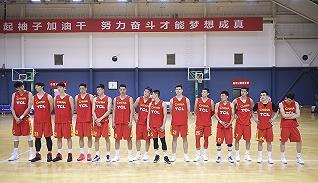 【体育早报】篮球世界杯实力榜中国升至第14位??????? 谌龙世锦赛入16强