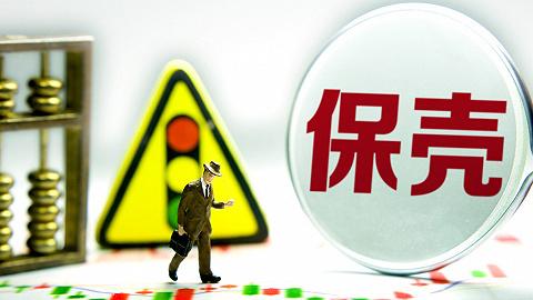 """""""乐视雷""""余波未平,*ST毅昌欲变卖厂房紧急保壳"""