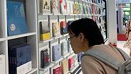 北京国际图书博览会开幕,一份指南带你购书看展