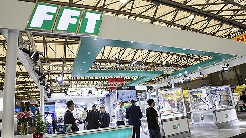 复星智能制造业务全球总部落户上海,目标三年后年营收上百亿