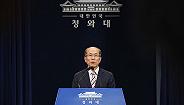 """韩国废除""""军情协定"""",日本美国谁更失望?"""