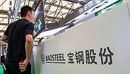 推进钢铁基地建设,宝钢股份锁定海外项目标的