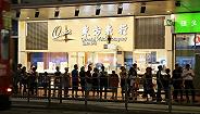 香港,钟表第一城的未来在哪里