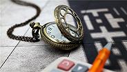 银保新政来了:佣金统一转账、保障型及长期型险种占比不低于20%
