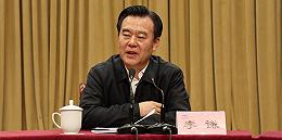 河北省副省长李谦被查